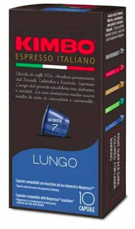 Kapsułki do Nespresso Kimbo Lungo - 10 sztuk